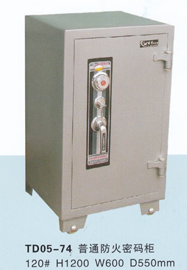 TD05-74普通防火密码柜