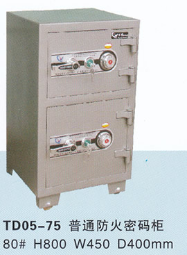 TD05-75 普通防火密码柜