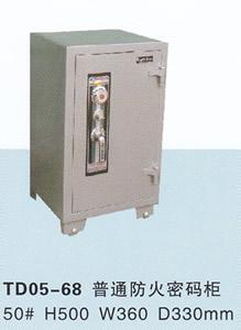 TD05-68 普通防火密码柜